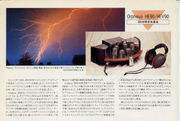 HE90 headphone and HEV90 amplifier, Japanese brochure